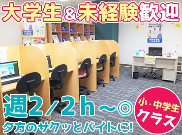 楽穏技研株式会社の画像・写真