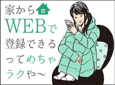 株式会社綜合キャリアオプション  【1401CU0111GA★2】の画像・写真