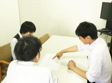 株式会社フジヤマの画像・写真