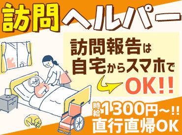 株式会社セラビ/千里のこころ 屯田(勤務地:北区)の画像・写真