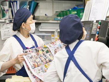 株式会社大水直売 KOHYO芦屋南宮店の画像・写真