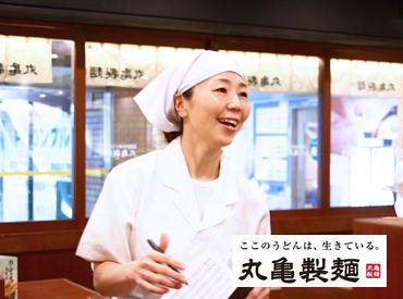 丸亀製麺 熊本店[110399] の画像・写真