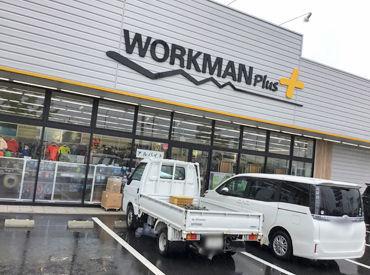 ワークマンプラス守山吉根店の画像・写真