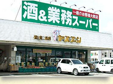 株式会社ヤスブンの画像・写真