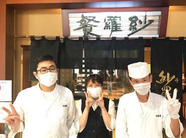紗羅餐(さらざん) 中部国際空港店の画像・写真