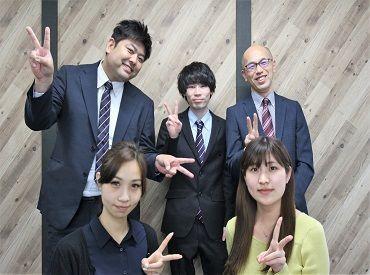 株式会社レイエス 稲毛店の画像・写真