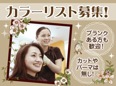 クイックカラーQ福津店の画像・写真