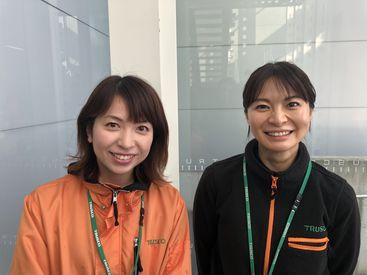 トラスコ中山株式会社 プラネット神戸の画像・写真