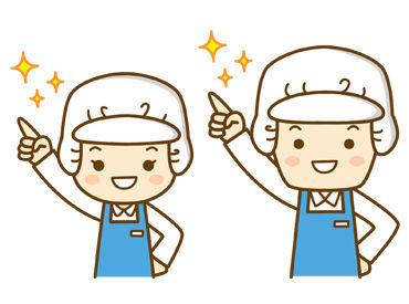 株式会社ヒライ給食宅配サービスの画像・写真