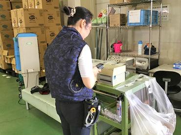 フレッシュ物流株式会社 松阪営業所の画像・写真