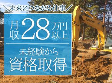 有限会社シンメイ建設の画像・写真