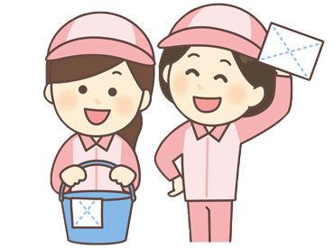 株式会社すてっぷ 勤務地:エクセレントゴルフクラブ 一志温泉コースの画像・写真