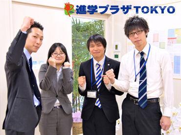 株式会社イー・エス・ティの画像・写真
