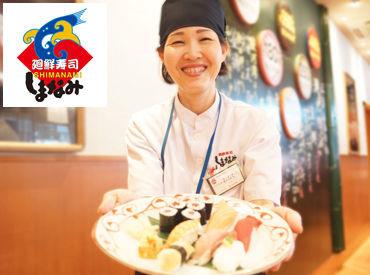 廻鮮寿司しまなみ 神辺店の画像・写真