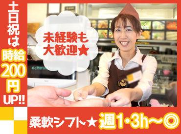 五味八珍 江南店の画像・写真