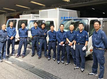 大嘉倉庫株式会社の画像・写真