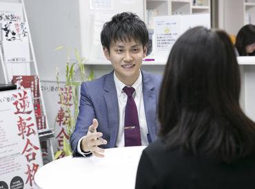 武田塾 江南校 の画像・写真