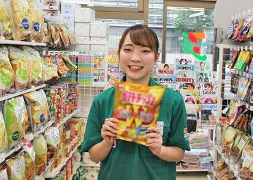 セブンイレブン世田谷駒沢4丁目店の画像・写真