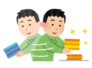 アズレイバーサービス株式会社 福山支店[21(05)18]01の画像・写真