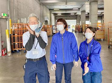 橋場株式会社の画像・写真