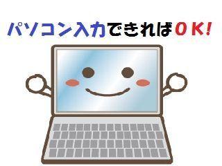 株式会社ジャパンプロスタッフの画像・写真