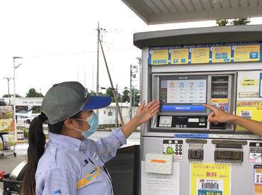セルフ鶴ヶ島 ※キグナス石油販売株式会社の画像・写真