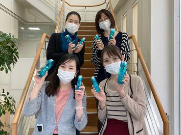 日本メナード化粧品株式会社 松江支店の画像・写真