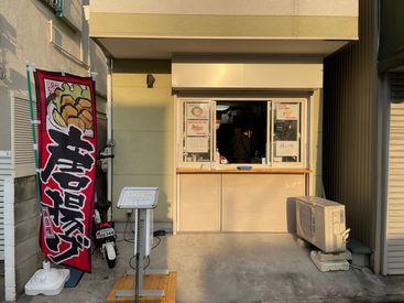 おむすび屋 結~YUI~ 千歳船橋店の画像・写真