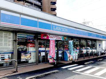 ローソン大分萩原一丁目店の画像・写真
