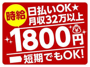 パーソルマーケティング株式会社(sj1ms12)の画像・写真