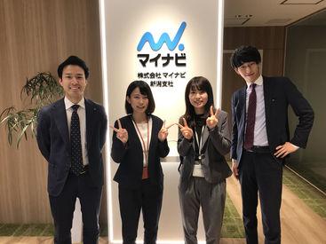 株式会社マイナビ 新潟支社の画像・写真