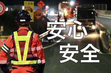 株式会社ワークスタッフ中国 ※勤務地:広島市東区 の画像・写真