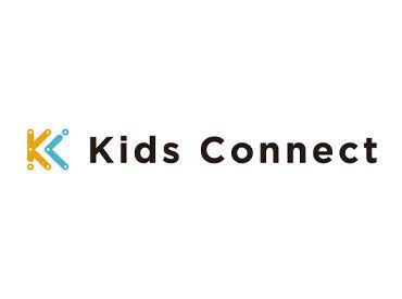 キッズコネクト株式会社の画像・写真