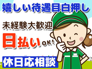 有限会社ガーディアン美警 [勤務地:函館市昭和] の画像・写真