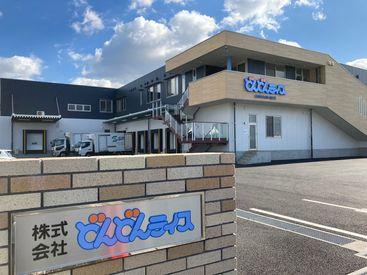 株式会社どんどんライス≪熊本本部≫の画像・写真