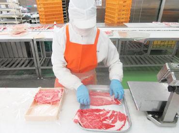 株式会社JA全農みえミート四日市事務所の画像・写真