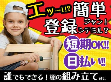 株式会社BBロジスティクス 東京営業所の画像・写真