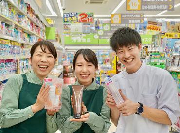 ウォンツ 宇部岬店の画像・写真
