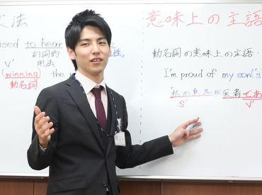 栄光ゼミナール 白山校の画像・写真