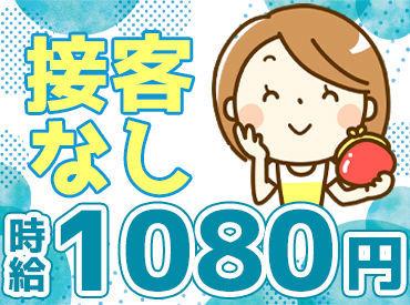 丸十運輸倉庫株式会社 坂出営業所の画像・写真
