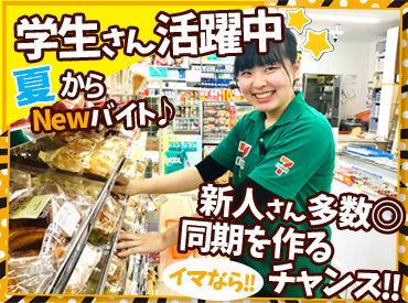 セブンイレブン 高崎倉賀野町南店の画像・写真