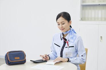 株式会社ヤクルト北陸 金沢中央サービスセンターの画像・写真