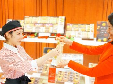 銀座コージーコーナー フレスポ八潮店_Sの画像・写真