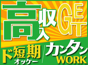 株式会社リージェンシー 名古屋支店 勤務地:袋井市/NYMB201130001Rの画像・写真