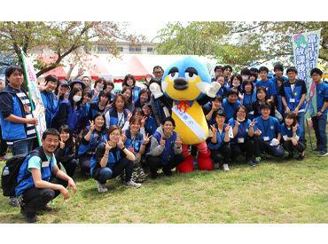 富士見市社会福祉事業団 放課後児童クラブの画像・写真