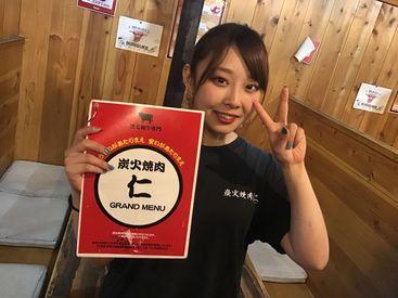 炭火焼肉 仁 新瑞橋店の画像・写真
