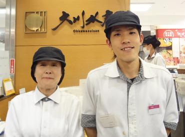 大川水産 シャポー本八幡店の画像・写真