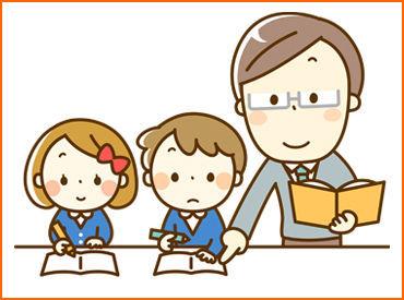 個別指導学習塾 吉野ヶ里教室の画像・写真
