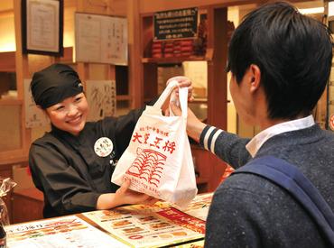 大阪王将 北九州若松店の画像・写真
