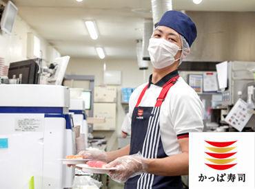 かっぱ寿司 和歌山店の画像・写真